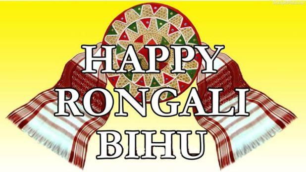 HAPPY RONGALI BIHU – Kirti Tea Trading – Assam Tea